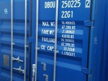 Морской контейнер 20 футов Dry Cube (стандартный), новый DBOU 2502252