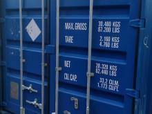Морской контейнер 20 футов Dry Cube (стандартный), новый DBOU 2162342