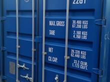 Морской контейнер 20 футов Dry Cube (стандартный), новый DBOU 2163930