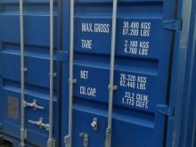 Морской контейнер 20 футов Dry Cube (стандартный), новый DBOU 2163694