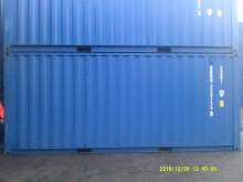 Морской контейнер 20 футов Dry Cube (стандартный), новый DBOU 2501560