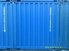 Морской контейнер 20 футов Dry Cube (стандартный), новый DBOU 2163251