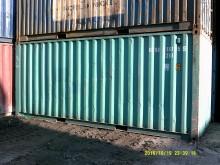 Морской контейнер 20 футов Dry Cube (стандартный) бу DFSU 2161659