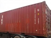 Морской контейнер 20 футов DC (стандартный) б/у TGHU 3481632
