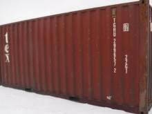 Морской контейнер 20 футов DC (стандартный) б/у TGHU 2996572