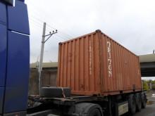 Морской контейнер 20 футов Dry Cube (стандартный) бу TTNU 1798402