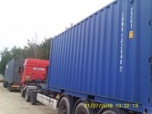 Морской контейнер 20 футов DC (стандартный) новый CBMU 7020487