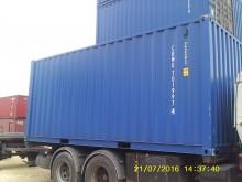 Морской контейнер 20 футов DC (стандартный) новый CBMU 7019974