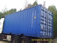 Морской контейнер 20 футов DC (стандартный) новый CBMU 7020424