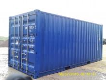 Морской контейнер 20 футов DC (стандартный) новый CBMU 7020342