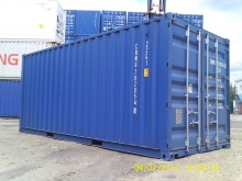 Морской контейнер 20 футов DC (стандартный) новый CBMU 7020548