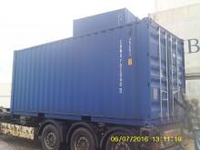 Морской контейнер 20 футов DC (стандартный) новый CBMU 7020403